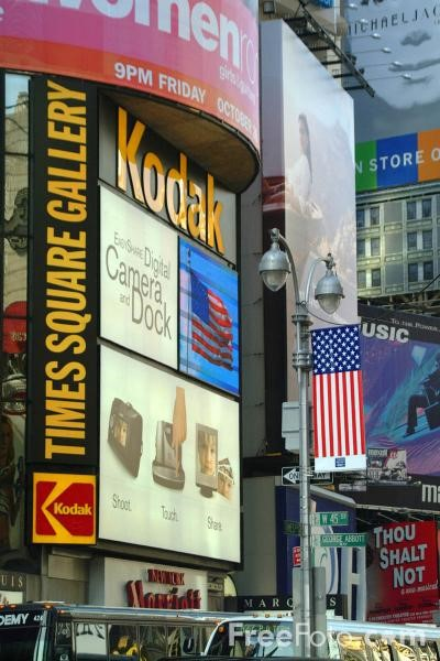 Time square ads